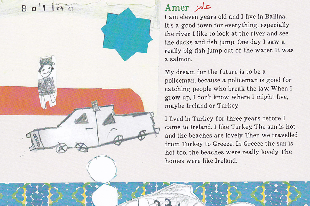 Page with drawing and text by Amer